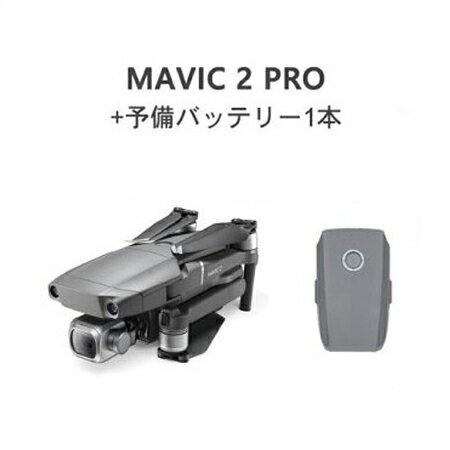 ラジコン・ドローン, ドローン・マルチコプター DJI Mavic2 PRO GPS 32GB 1 Mavic 2 PRO HASSELBLAD DJI