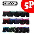 ボクサーパンツ メンズ OUTDOOR ボクサーパンツ 5枚組 送料無料 福袋 ボクサーパンツ アウトドア アウトドア プロダクツ ブラックシリーズ