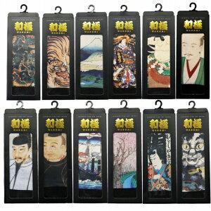 Douze chaussettes à imprimé transfert Wagiwa Ukiyo-e Sengoku motif japonais 25-27 cm