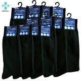 消臭ナノプラチナ加工メッシュブラック靴下12足組抗菌消臭効果SEKマーク…
