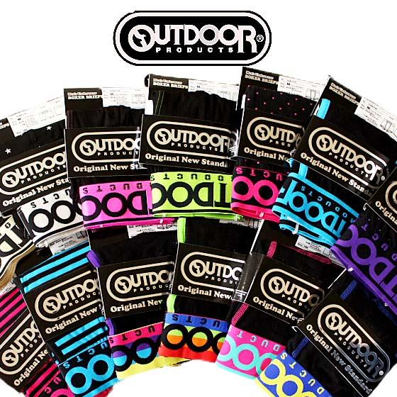 OUTDOORブラックシリーズボクサーパンツ5枚組福袋送料無料ふくぶくろ