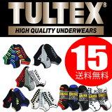 【TULTEX】メンズスニーカーソックス15足組3P×5送料無料