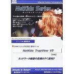 アイ・エス・ティ NetKids TrapView V3(対応OS:WIN) 取り寄せ商品