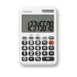 アスカ デカ文字電卓 ホワイト C0801W 目安在庫=○