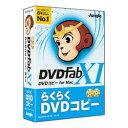 ジャングル DVDFab XI DVD コピー for Mac(JP004683) 目安在庫=△