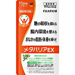 サプリメント, その他  EX15(16634683)