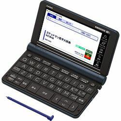 カシオ計算機 EX-word 電子辞書 XD-SX5900MED 取り寄せ商品