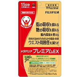 サプリメント, その他  EX151(16644054)
