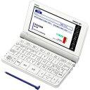 カシオ計算機 EX-word 電子辞書 XD-SX7300WE 取り寄せ商品