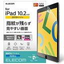 【P5E】エレコム iPad 10.2 2019年モデル 保