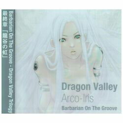 Dragon_Valley-Arco-Iris-<龍谷の虹>(対応OS:その他)