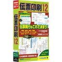 TB 伝票印刷 12(対応OS:その他)(CIDD50) 取り寄せ商品