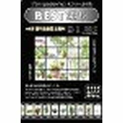 美貴本 BEST素材vol-3切り抜き花と庭木(対応OS:WIN&MAC) 取り寄せ商品