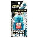 カシムラ 海外用変換プラグ サスケ4 ロック機能付き ブルー(WP-99M) 取り寄せ商品