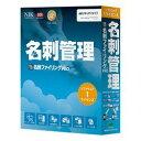 メディアドライブ やさしく名刺ファイリング PRO v.15.0 1ライセンス(対応OS:その他)(WEC150RPA01) 目安在庫=○