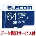 コンプモト 楽天市場店で買える「エレコム microSDXCメモリーカード 64GB Class10 UHS-I MF-MS064GU11R 取り寄せ商品」の画像です。価格は137,872,961円になります。