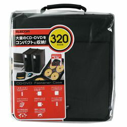 【P5E】エレコム CD/DVDケース/ファスナー付/320枚入 CCD-SS320BK(CCD-SS320BK) メーカー在庫品