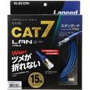 【P5E】エレコム CAT7 ツメの折れないLANケーブル/15mブルーメタリック LD-TWST/BM150(LD-TWST/BM150) メーカー在庫品