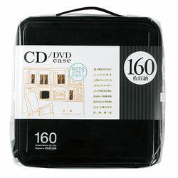 【P5E】エレコム CD/DVDケース/セミハード/ファスナー付/160枚入/ブラック(CCD-H160BK) メーカー在庫品