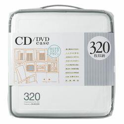 【P5E】エレコム CD/DVDケース/セミハード/ファスナー付/320枚入/ホワイト CCD-H320WH(CCD-H320WH) メーカー在庫品