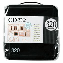 【P5E】エレコム CD/DVDケース/セミハード/ファスナー付/320枚入/ブラック(CCD-H320BK) メーカー在庫品