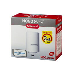 クリンスイ_モノシリーズ用交換カートリッジ_スーパーハイグレード(2個入)