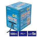 エレコム ツメ折れ防止スリムLANケーブル(Cat6準拠) LD-GPST/BU150