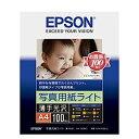 エプソン KA4100SLU 写真用紙ライト 薄手光沢 A4 100枚入 目安在庫=○