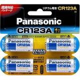 パナソニック カメラ用リチウム電池 4個入 CR-123AW/4P 目安在庫=○