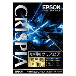 エプソン KL100SCKR 写真用紙クリスピア 高光沢 L版 100枚入り 目安在庫=○