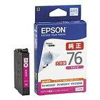 純正品 EPSON (エプソン) ICM76 ビジネスインクジェット用 インクカートリッジ(マゼンタ) (ICM76) 目安在庫=○[メール便対象商品]