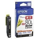純正品 EPSON (エプソン) ICBK80L インクカートリッジ(ブラック増量) 目安在庫=○[メール便対象商品]