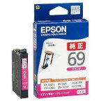 純正品 EPSON (エプソン) ICM69 ビジネスインクジェット用 インクカートリッジ(マゼンタ) (ICM69) 目安在庫=○[メール便対象商品]