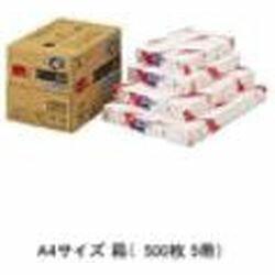 シー・ツー(カラー/モノクロ兼用紙) A4 500枚×5冊 Z625