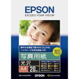 エプソン 写真用紙 光沢 (A4/20枚) KA420PSKR 目安在庫=○