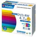 Verbatim DVD-RW 4.7GB 10枚スリム・IJP白ワイド/地デジ対応 DHW47NDP10V1 取り寄せ商品