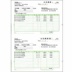 BSLシステム研究所 BZ-4001 汎用用紙 取り寄せ商品