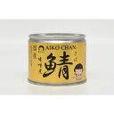 伊藤食品 美味しい鯖 味噌煮 缶詰 190g【48缶セット】