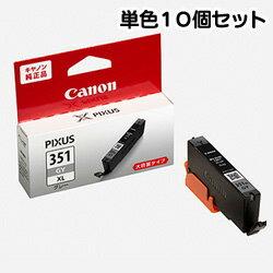 【純正インクセット】_BCI-351XLGY_インクタンク_10個セット