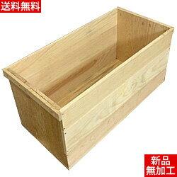 青森県産 新品 りんご木箱 取手付(松材 粗仕上) アンティーク風な収納ボックスとし(applebox1)(特産品) 目安在庫=△