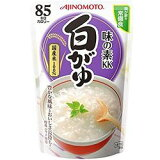 味の素(Ajinomoto) おかゆ白がゆ レトルト 250g 27個(02611244x27) 取り寄せ商品