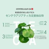 【送料無料】【CENTELLIAN24/センテリアン24】MADECACREAM/マデカクリーム50ml|韓国コスメスキンケア保湿再生クリームシカクリーム鎮静セラミドフェイスクリーム東国製薬