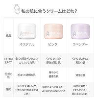 【送料無料】【G9SKIN/G9スキン/ジーナインスキン】WHITEINWHIPPINGCREAM/ホワイトホイッピングクリーム/ウユクリーム/牛乳クリーム50g【ピンク】【ラベンダー】|韓国コスメ美白トーンアップうるおい保湿水分