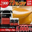 【5000円OFFクーポン&2...