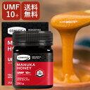 マヌカハニー UMF 10+ MGO 263+ 250g コ