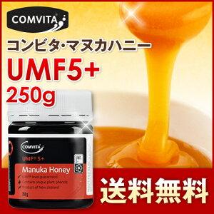 マヌカハニー コンビタ まとめ買い クーポン ニュージーランド ハチミツ