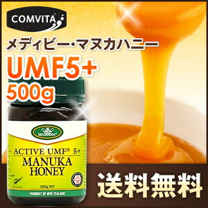 マヌカハニー 送料無料 UMF 認定 5+ 大容量 500g メディビー MediBee[まと…