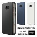 Galaxy S8 ケース Galaxy S8+ ケース 薄型 0.3mm 極薄 シンプル スリム ハード カバー 超薄 軽……