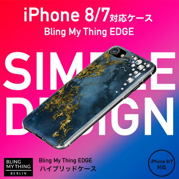 iPhone8 ケース iPhone7 ケース スワロフスキー 大理石 マーブル 柄 耐衝撃 衝撃 吸収 キラキラ ラインストーン 薄型 スリム カバー ストラップ ホール 付 大人 女子 大人 かわいい ブランド Qi ワイヤレス 充電 対応 アイフォン8 アイフォン7 対応 Bling My Thing Edge
