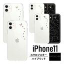iPhone 11 ケース クリア / ブラック スワロフスキー キラキラ ラインストーン 薄型 スリム カ……